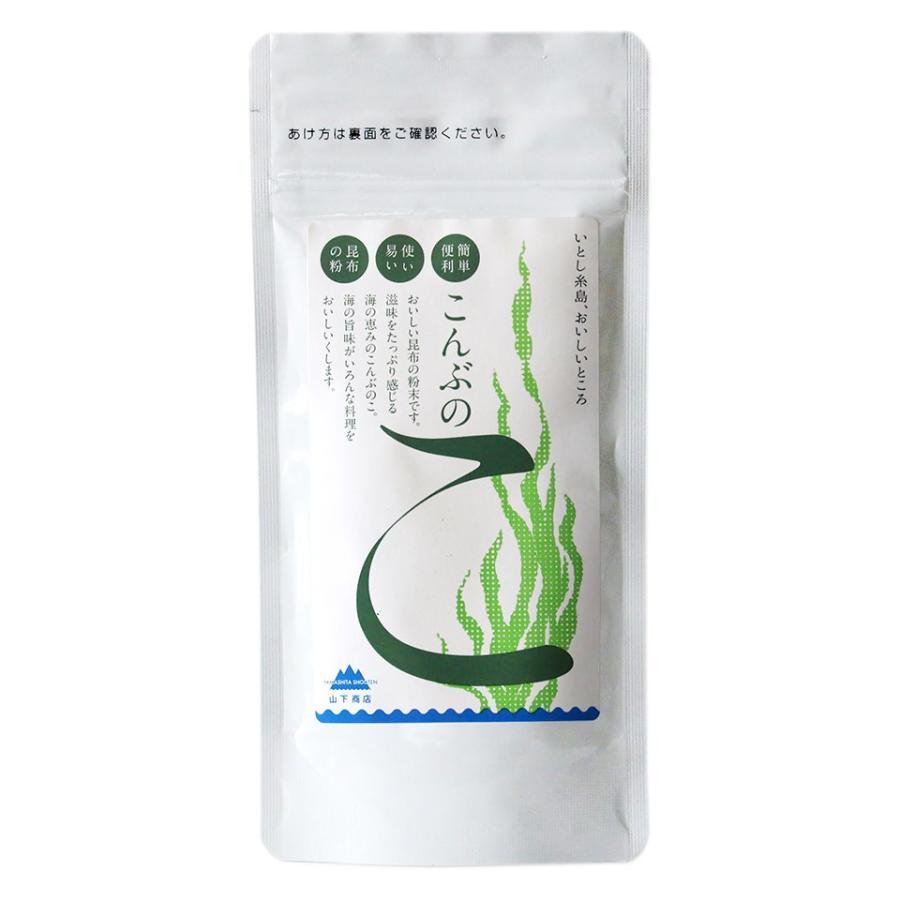 糸島の乾物 海藻 こんぶのこ -こんぶの粉-【山下商店】|manpuku-kyusyu