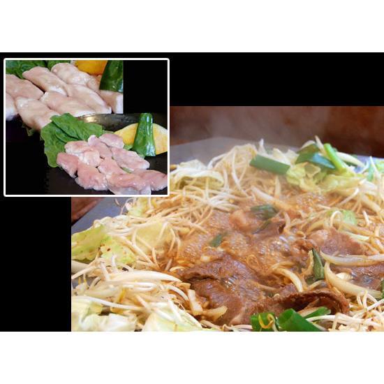 丸腸・ホルモンたき鍋セット2〜3人前用(モツ鍋、もつ鍋、チゲ)