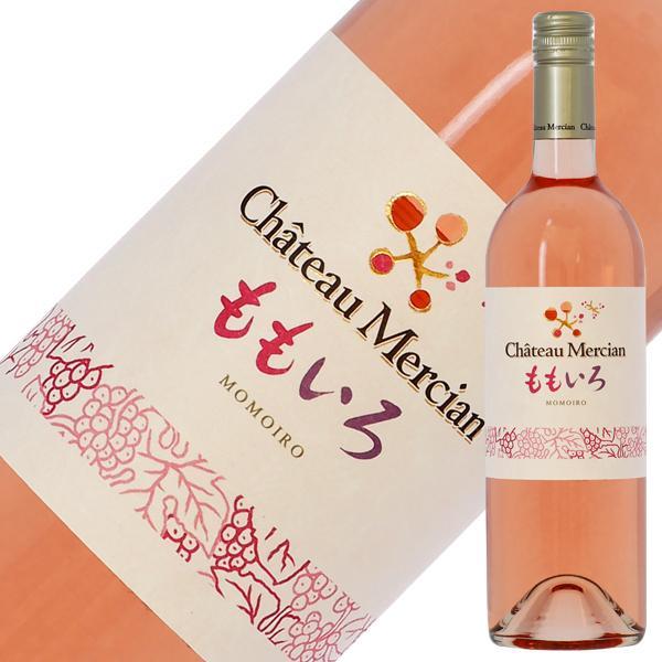シャトー メルシャン ももいろ 2019 750ml 日本ワイン|manroku-y