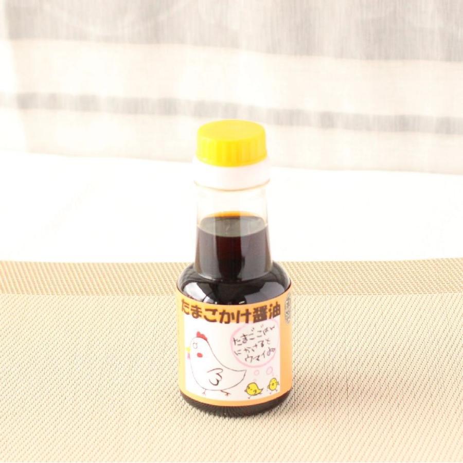 しょうゆ たまごかけ醤油 150ml manryo-store