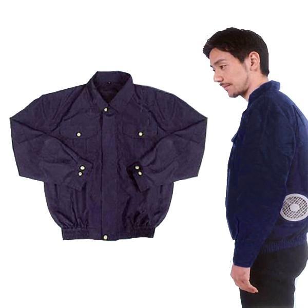 クールウェア LL ネイビーブルー ファン付き作業服 空調服 熱中症対策