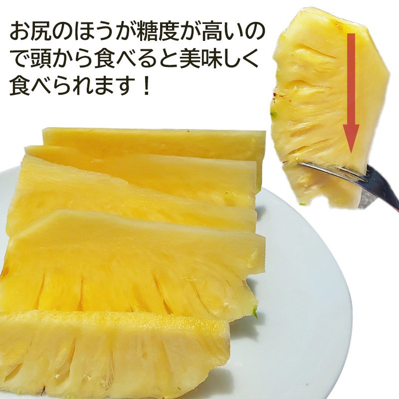 沖縄産 完熟 スナックパイン ボゴールパイン 約500g前後 ×6玉入り 小玉サイズ (約2.5kg〜3kg)糖度15度以上 パイナップル パイン|mantenmiyakojima|05