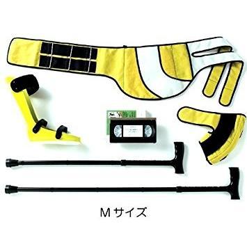 激安商品 M 3010 イエロー <片マヒ用> 疑似体験セットまなび体 特殊衣料-介護用品