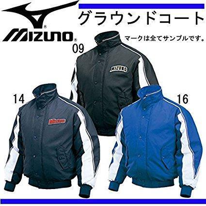 ミズノ(MIZUNO) グラウンドコート 52WM332 カラー:14 サイズ:O