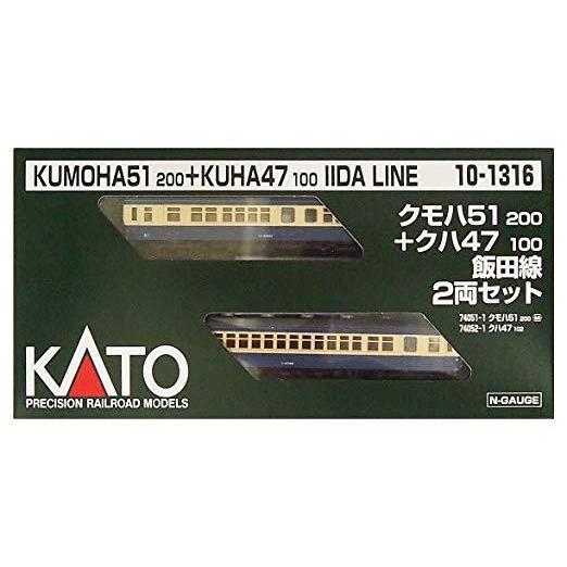カトー 10-1316 国鉄 クモハ51+クハ47 飯田線 2両セット