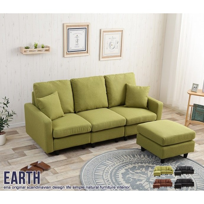 Earth 3人掛け カウチソファ カウチソファ 3P カラー:グリーン[102002_GR]