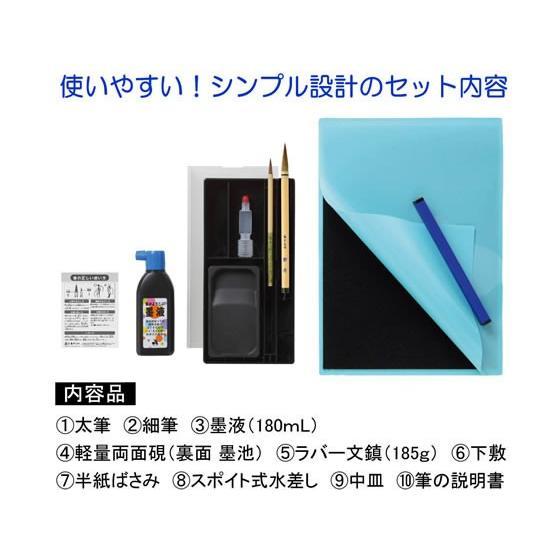 書道セット ショルダートート ピンク あかしや AF40T-PK|manzoku-tonya|02