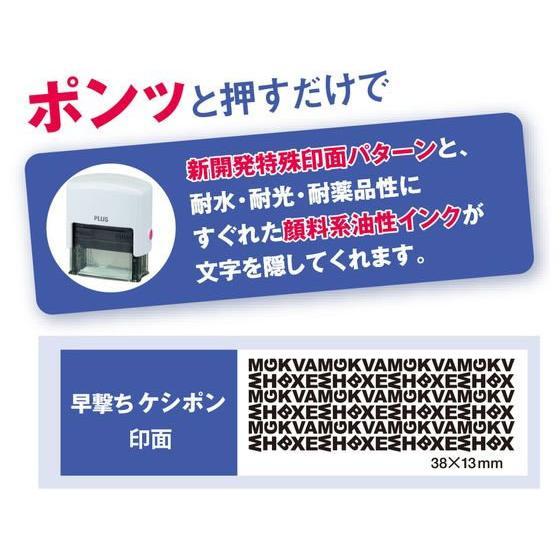 早撃ちケシポン レギュラーサイズ ホワイト IS-200CM プラス 37093|manzoku-tonya|04