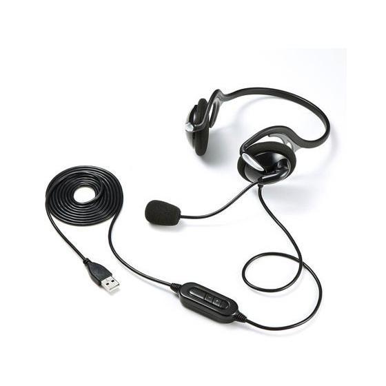 USBヘッドセット サンワサプライ MM-HSU05BK|manzoku-tonya|09