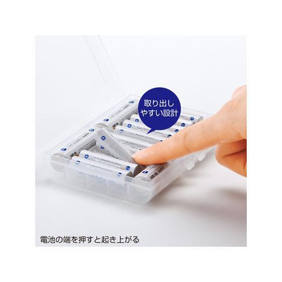 電池ケース 単3形・単4形対応・クリア サンワサプライ DG-BT5C|manzoku-tonya|03
