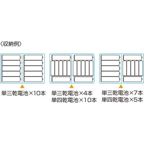 電池ケース 単3形・単4形対応・クリア サンワサプライ DG-BT5C|manzoku-tonya|06