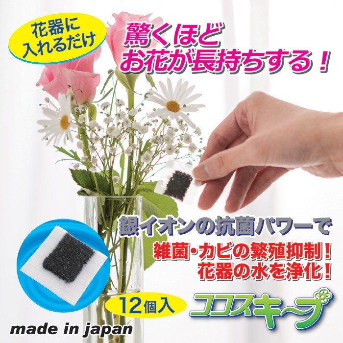 花瓶 雑貨 便利 生け花イキイキ ココスキープ 12個入 ネコポス発送 送料180円|maone|06