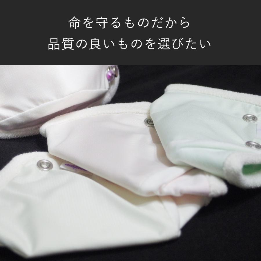 マスク 花粉症対策 微分子侵入防止加工 花粉対策 日本製  洗える 防護服素材  メンソール付 メープルB リボンデザイン|mapleb1|12