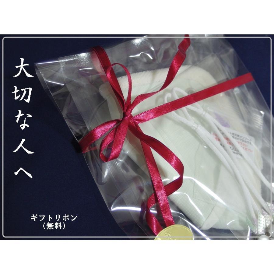 マスク 花粉症対策 微分子侵入防止加工 花粉対策 日本製  洗える 防護服素材  メンソール付 メープルB リボンデザイン|mapleb1|19