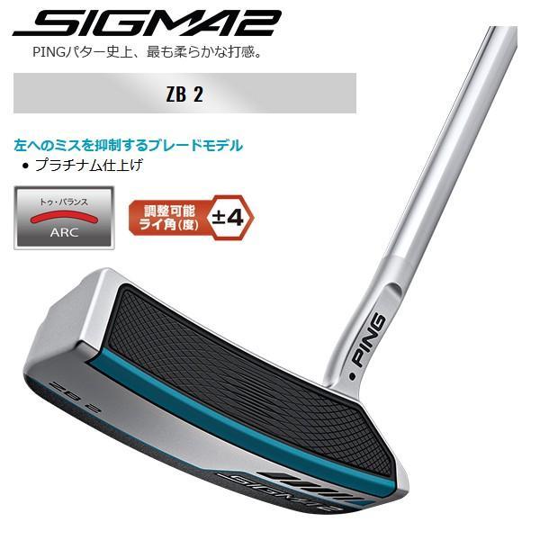 PING ピン SIGMA2 シグマ2 パター ZB 2 日本正規品
