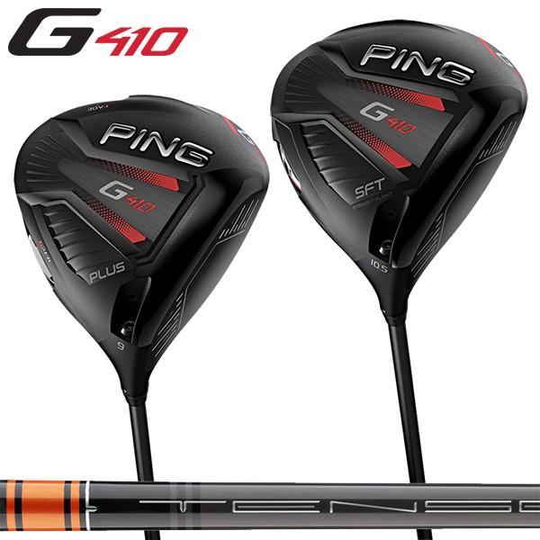 PING ピン G410 PLUS ドライバー SFT TENSEI CK Pro オレンジ G410ドライバー ピンゴルフ