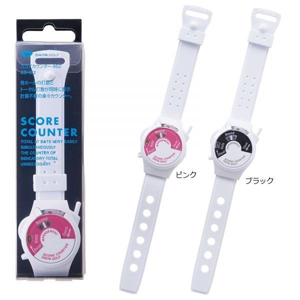 ダイヤ ゴルフ スコアカウンター ランキング総合1位 AS-462 腕時計型 送料無料 ゴルフカウンター 35%OFF ゴルフ用品