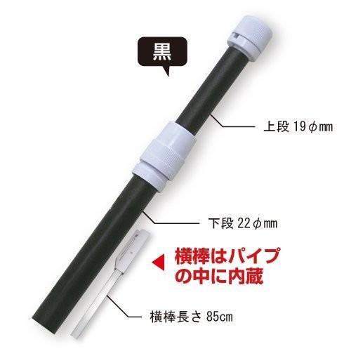 のぼりポール 20本セット 黒色 (最長3m/2段伸縮式)