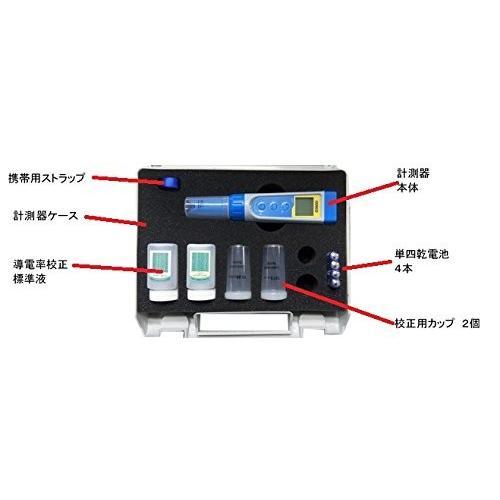 ECメーター EC5 水質測定器 EC測定/導電率/TDS/塩分濃度/温度 電極交換可能