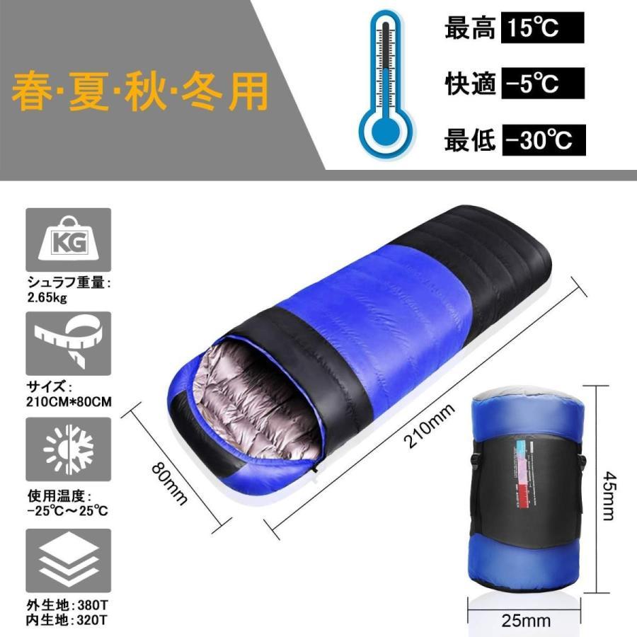 BSTEN 寝袋 シュラフ 封筒型 軽量 防水 スリーピングバッグ 使用温度-25℃?15℃ ねぶくろ 冬用 丸洗い オールシーズン 車中泊
