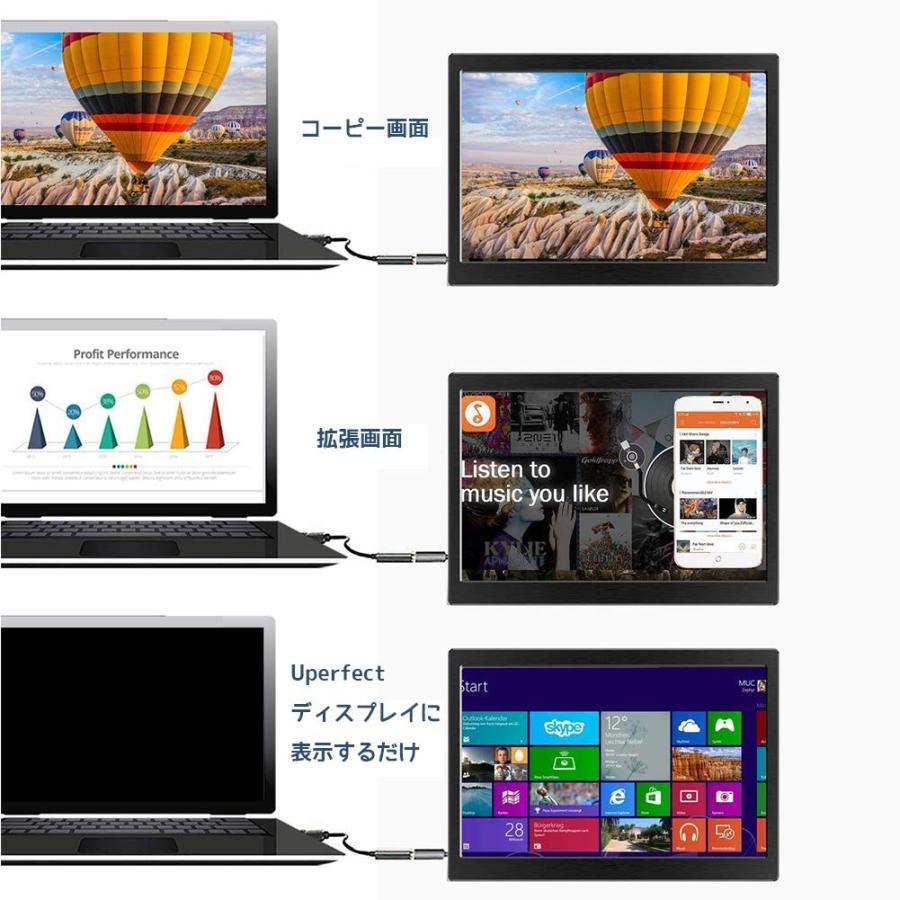 UPERFECT 7インチ USB モバイルモニター 1024x600@60hz 1024x600@60hz 液晶パネル Hdmi/USB C ビデオ出力 ゲームモニタ