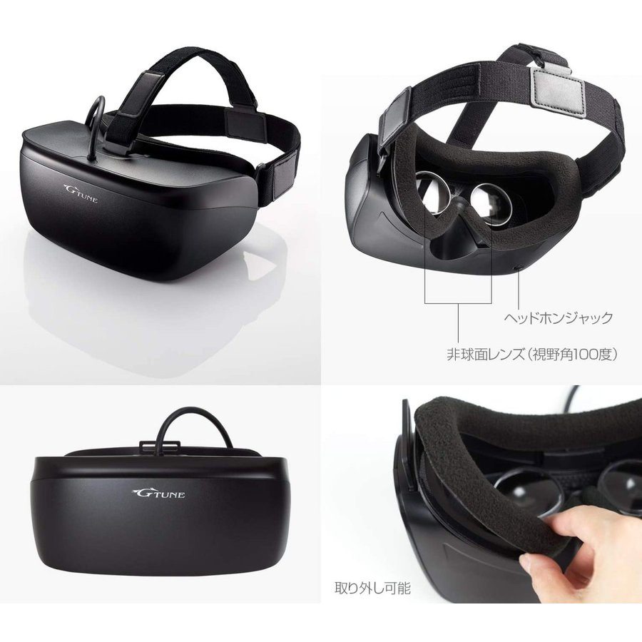 mouse G-Tune Steam VR対応 VRヘッドマウントディスプレイ GTCVRBK1|mapletreehouse|06