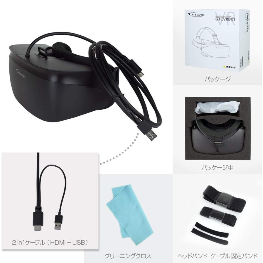 mouse G-Tune Steam VR対応 VRヘッドマウントディスプレイ GTCVRBK1|mapletreehouse|09