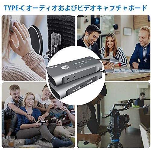 GUANLI TYPE-C HDMI ビデオキャプチャカード オーディオキャプチャボード 4K入力 日本語取扱説明書付き ループアウト US|mapletreehouse|03