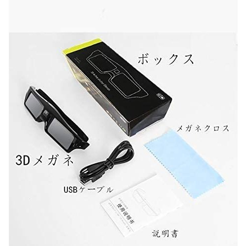 ZOYUBS G200 DLP Link方式 アクティブシャッター方式 3Dメガネ 充電式 96HZ-144HZ 技術 度付き眼鏡 Acer|mapletreehouse|02