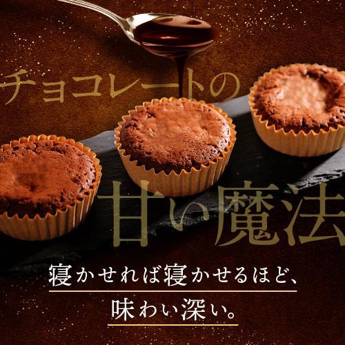 チョコレート 母の日 子供の日 ケーキ 2021 神戸熟成ショコラ3個入 ガトーショコラ 個包装 ギフト チョコ スイーツ ブランド 日本 美味しい プレゼント 人気 maquis 02