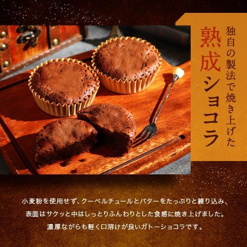 チョコレート 母の日 子供の日 ケーキ 2021 神戸熟成ショコラ3個入 ガトーショコラ 個包装 ギフト チョコ スイーツ ブランド 日本 美味しい プレゼント 人気 maquis 03