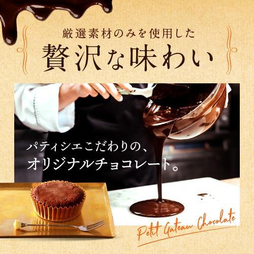 チョコレート 母の日 子供の日 ケーキ 2021 神戸熟成ショコラ3個入 ガトーショコラ 個包装 ギフト チョコ スイーツ ブランド 日本 美味しい プレゼント 人気 maquis 05