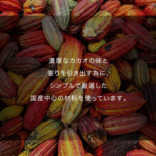 チョコレート 母の日 子供の日 ケーキ 2021 神戸熟成ショコラ3個入 ガトーショコラ 個包装 ギフト チョコ スイーツ ブランド 日本 美味しい プレゼント 人気 maquis 06