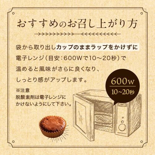 チョコレート 母の日 子供の日 ケーキ 2021 神戸熟成ショコラ3個入 ガトーショコラ 個包装 ギフト チョコ スイーツ ブランド 日本 美味しい プレゼント 人気 maquis 08