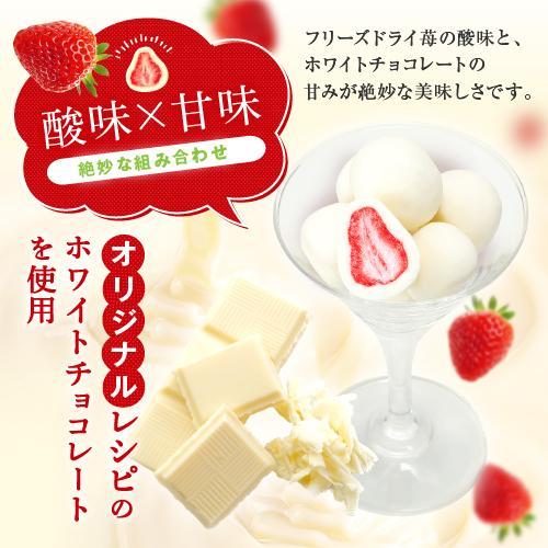 マキィズ チョコ トリュフチョコレート いちご お菓子 スイーツ  いちごトリュフ Sack 165g 苺|maquis|04