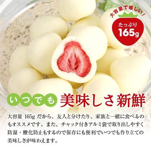 マキィズ チョコ トリュフチョコレート いちご お菓子 スイーツ  いちごトリュフ Sack 165g 苺|maquis|05