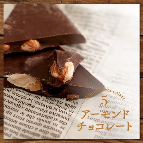 チョコレート   割れチョコレート  450g maquis 10