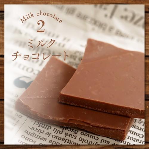 チョコレート   割れチョコレート  450g maquis 07