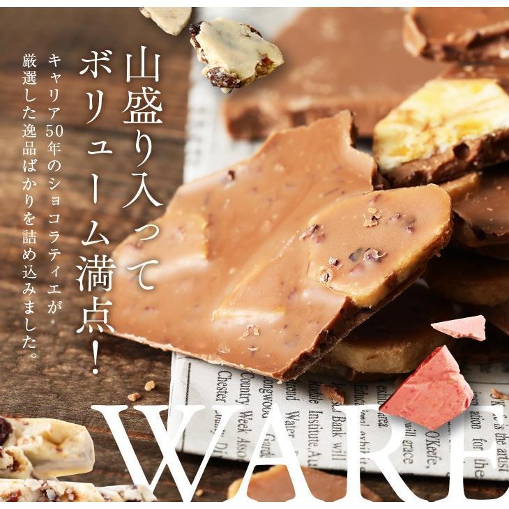 チョコレート 180g フルーツ バナナ ラムレーズン いちご フルーツ スーパーフード入り|maquis|09