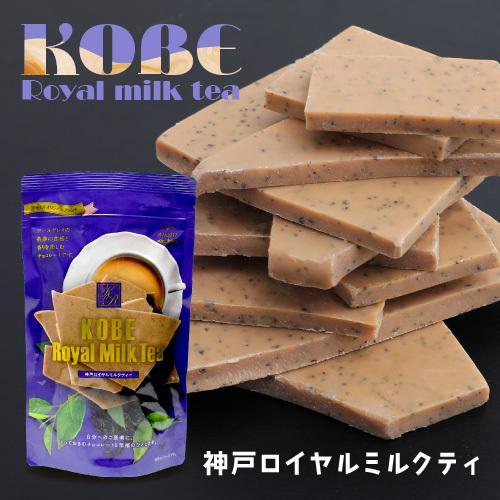 割れチョコ ロイヤルミルクティー マキィズ 高級 スイーツ 紅茶チョコ maquis