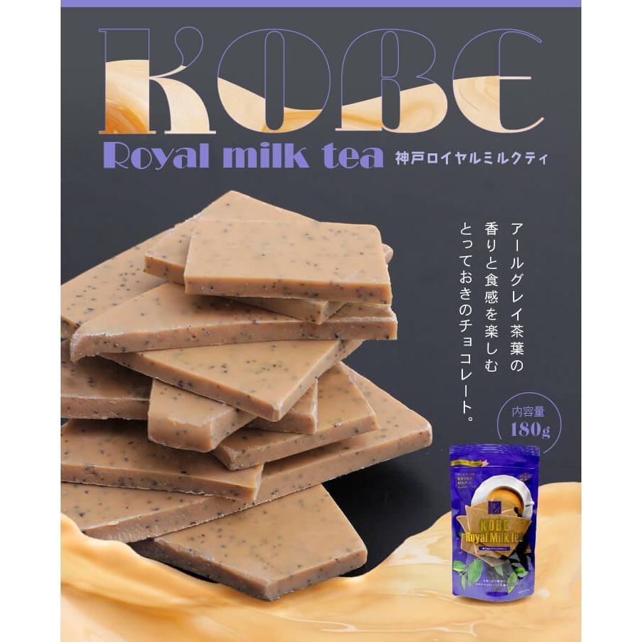 割れチョコ ロイヤルミルクティー マキィズ 高級 スイーツ 紅茶チョコ maquis 02