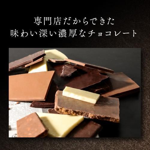 コソットショコラ 10袋 カカオ 72% ワッフル オレンジ バナナ ラムレーズン maquis 03