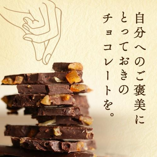 チョコレート コソットショコラ 2袋セット ビターカカオ72% ワッフル オレンジ バナナ ラムレーズン maquis 02