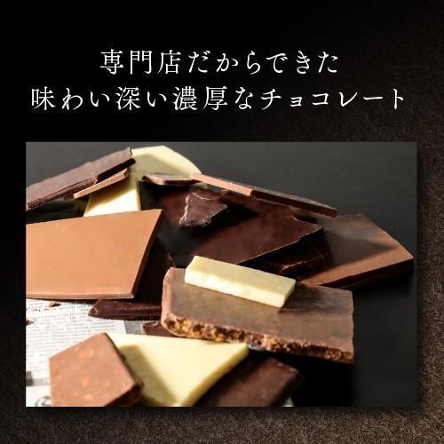 チョコレート コソットショコラ 2袋セット ビターカカオ72% ワッフル オレンジ バナナ ラムレーズン maquis 03