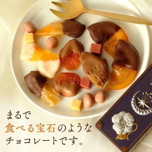 チョコレート 美味しい 母の日 2021 フルーツチョコレート フリュイ Fluy  贈り物 お菓子 詰め合わせ 入学祝い お返し 就職祝い ブランド チョコ 人気 ギフト maquis 05