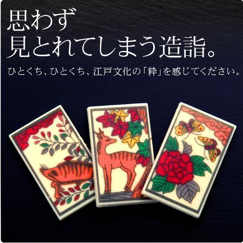 華歌留多(はなかるた)猪鹿蝶 マキィズ|maquis|02