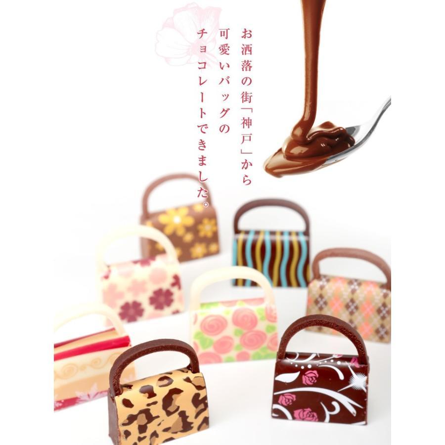チョコレート  バッグ 人気 チョコ かわいい 神戸 マキィズ|maquis|03