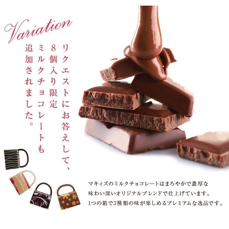 チョコレート  バッグ 人気 チョコ かわいい 神戸 マキィズ|maquis|04