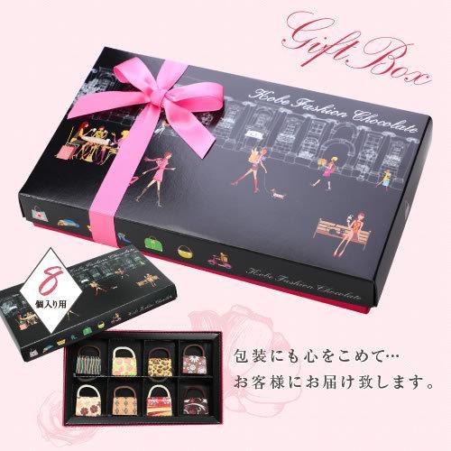 チョコレート  バッグ 人気 チョコ かわいい 神戸 マキィズ|maquis|06