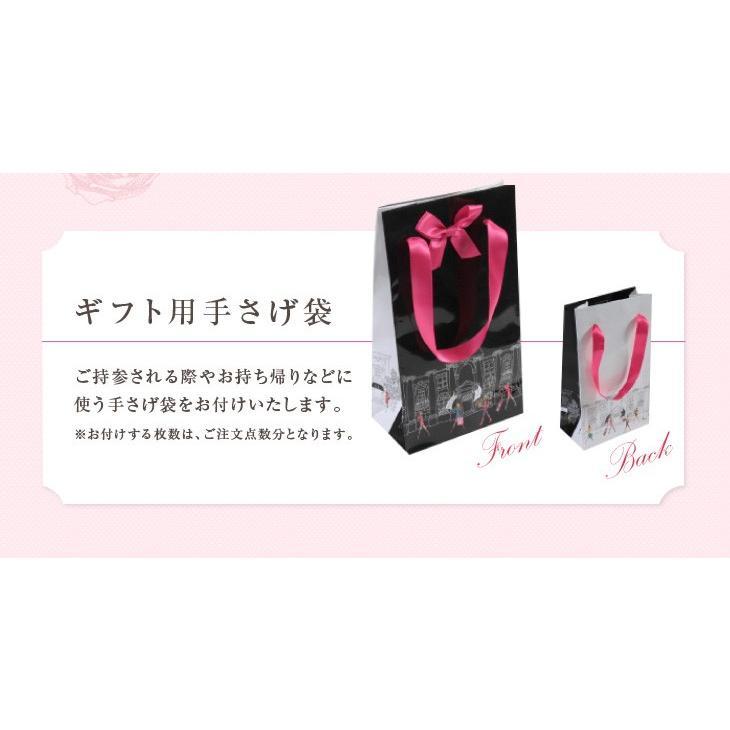 チョコレート  バッグ 人気 チョコ かわいい 神戸 マキィズ|maquis|07